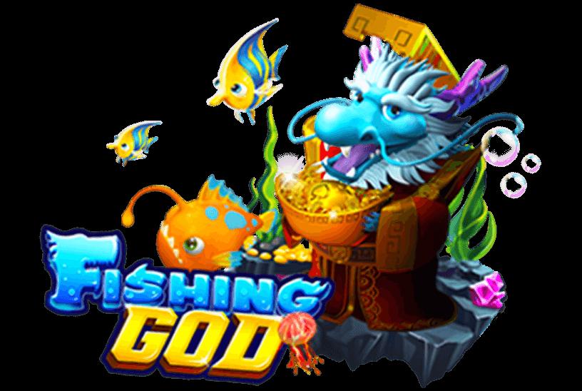 ตกปลาทองคำ
