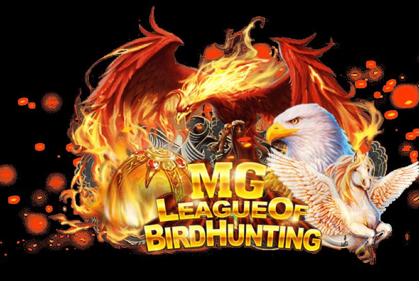 League of bird hunting